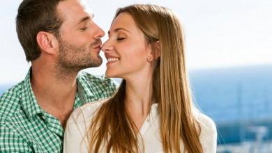 فوائد العلاقة الحميمة