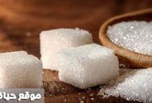 فوائد الامتناع عن تناول السكر